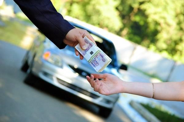 Залог под авто - быстро и просто