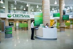 Выгодный банк