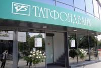 Городское отделение банка