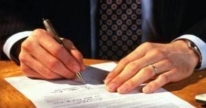 Перед подписью - детальное ознакомление