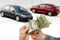 Выдача автокредита