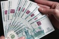 Российский рубль упал